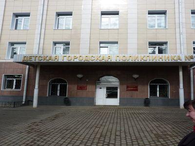 Мозырская центральная городская поликлиника талон бай